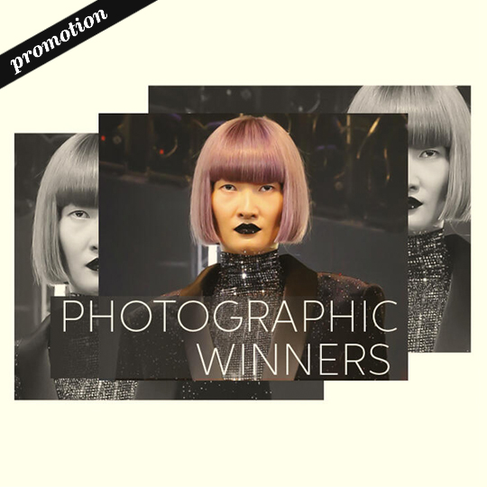 TrendVision 2020 Photographic Winners are revealed